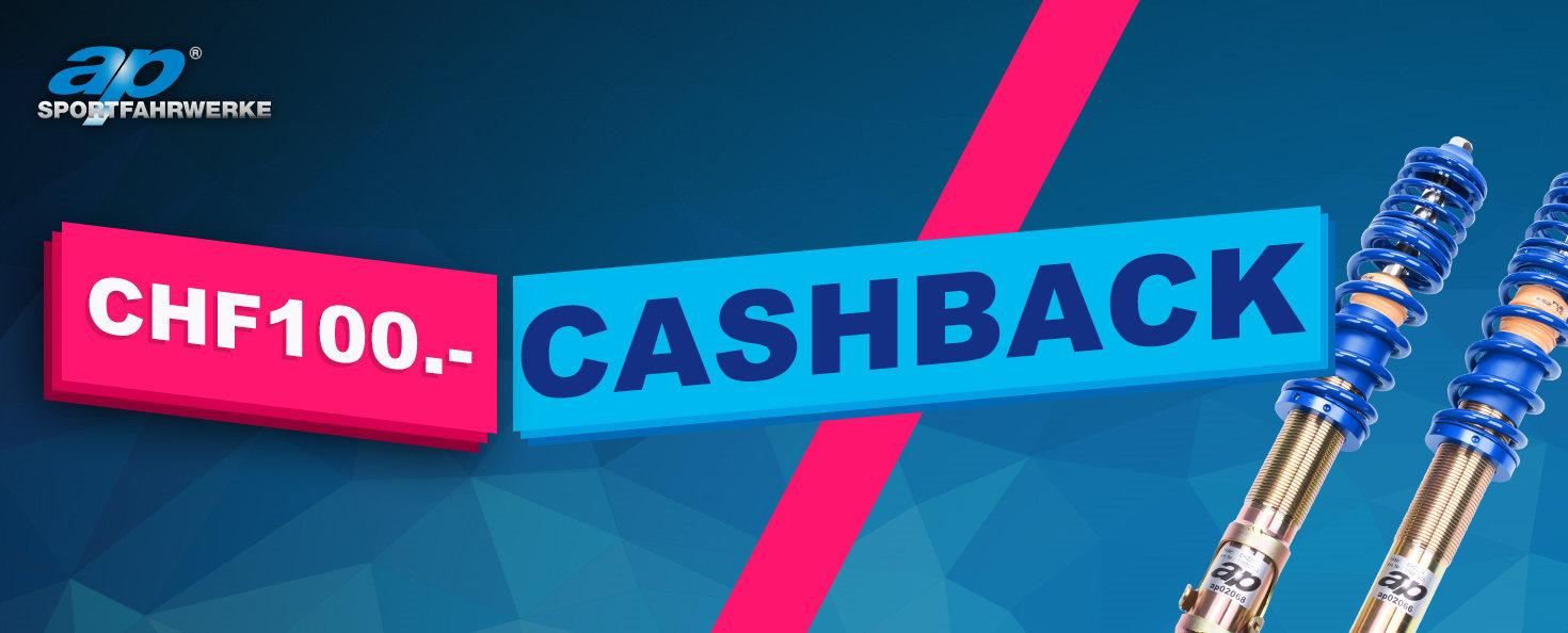 CashBack 2020